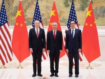 北京で新たな中米経済貿易ハイレベル協議開幕