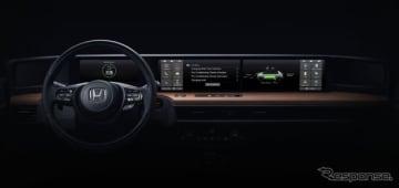 ホンダの新型EVプロトタイプのインテリア