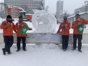 さっぽろ雪まつりの国際雪像コンクールで準優勝に輝いたマカオ代表の作品=北海道札幌市(写真:MGTO)