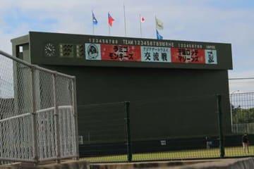 2月9日にロッテ対台湾Lamigo戦が行われた【写真:広尾晃】