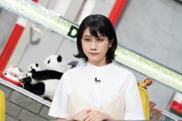 15日放送の「全力!脱力タイムズ」にゲスト出演する松本穂香さん(C)フジテレビ