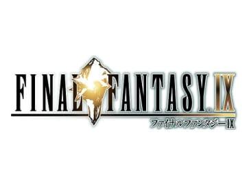 『ファイナルファンタジーIX』スイッチ/Xbox One版が発売!これまでのリマスターで追加された要素も収録