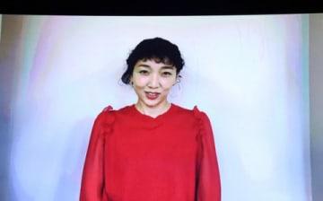 「第73回毎日映画コンクール」の表彰式にビデオメッセージを寄せた安藤サクラさん