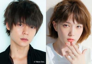 4月スタートの月9ドラマ「ラジエーションハウス」に出演する窪田正孝さん(左)と本田翼さん(C)フジテレビ