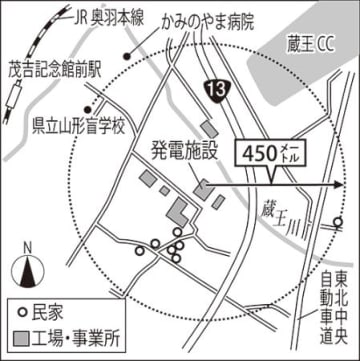 450メートル離れた民家も破損 上山・発電施設爆発、建物被害計16棟に