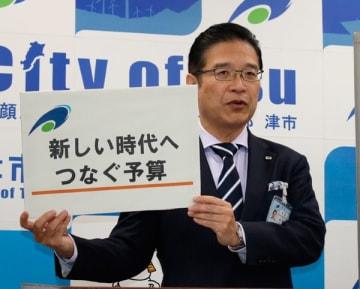 【平成31年度当初予算案を発表する前葉市長=津市役所で】