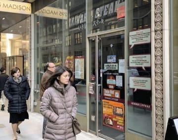 ニューヨーク市内の閉店した「いきなり!ステーキ」の店舗=14日(共同)