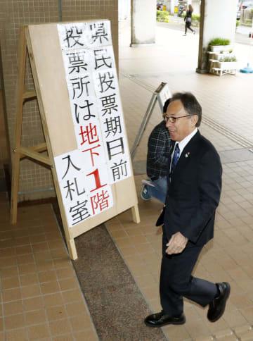 沖縄県民投票の期日前投票に向かう玉城デニー知事=15日午前、沖縄市役所