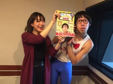 ひょっこりはんさん(右)と、番組パーソナリティの坂本美雨(左)