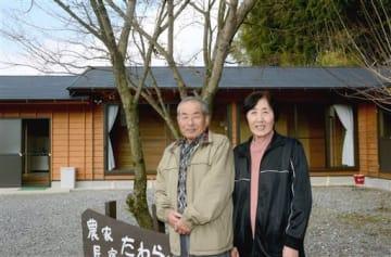 外国人に人気の農家民宿「たわら山」を経営する坂本忠夫さん、ミチ子さん夫妻=西原村