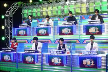 「最強の頭脳 日本一決定戦! 頭脳王2019」の場面写真=日本テレビ提供