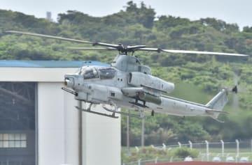 (資料写真)AH1攻撃ヘリ