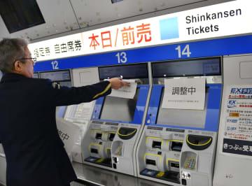「調整中」の紙が張られたJR新横浜駅の東海道新幹線自動券売機=15日午前