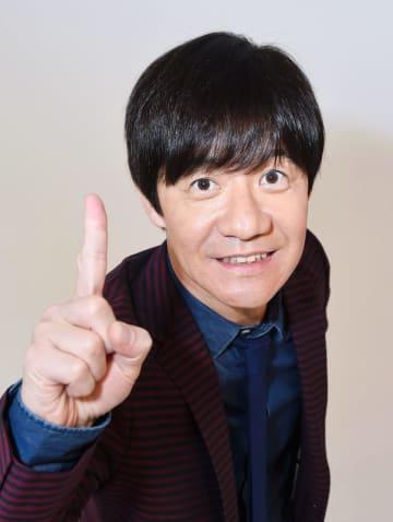 内村光良さん=2017年