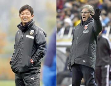川崎の鬼木監督(左)、浦和のオリベイラ監督