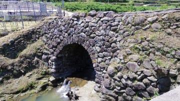 「有馬の石橋群5橋」の一つ、面無橋=南島原市北有馬町(長崎県提供)