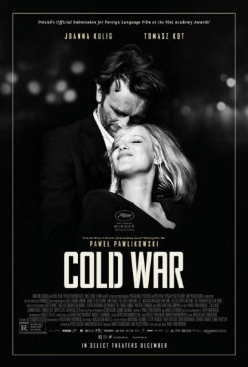 『COLD WAR あの歌、2つの心』より - Amazon Studios / Photofest / ゲッティ イメージズ