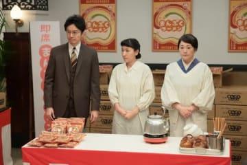 NHK連続テレビ小説「まんぷく」第115回の一場面(C)NHK