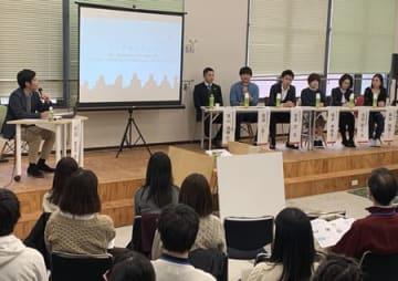 学生と企業の採用担当者らが意見交換したトークセッション(京都市上京区、インパクト・ハブ・キョウト)