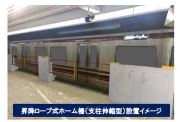昇降ロープ式ホーム柵(支柱伸縮型)の設置イメージ。(画像:西日本鉄道の発表資料より)