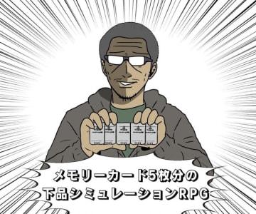 【吉田輝和の絵日記】日本風SRPG『Wargroove』クリエイト・対戦・詰将棋…多彩なゲームモードに時間忘れる