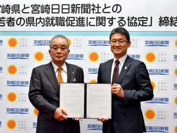 若者の県内就職促進に関する協定を締結した河野知事(右)と町川社長=15日午前、県庁