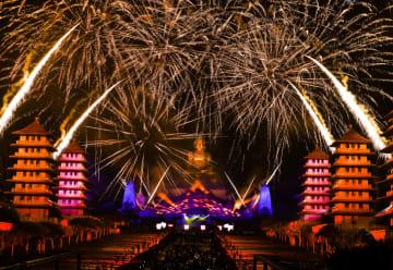 新年の幸福を祈る行事開催 台湾高雄仏光山