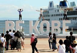 モニュメント「BE KOBE」によじ登る人たち(撮影・吉田敦史、写真を一部加工しています)
