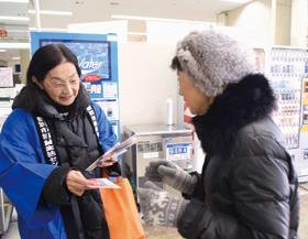 消費者被害への注意を促すチラシとマスクを配布する市職員