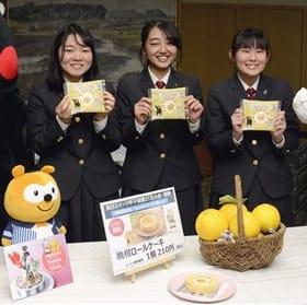 県産晩柑を使った「晩柑ロールケーキ」をローソンと共同開発した慶誠高生=15日、県庁