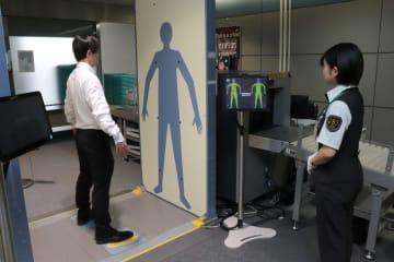 仙台空港に導入されるボディースキャナー