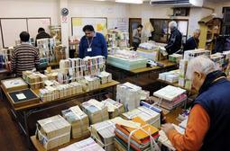 組合加盟店を対象にした古書の入札会=神戸市中央区北長狭通6
