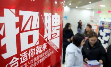 中国各地で「春風行動」就職説明会開催