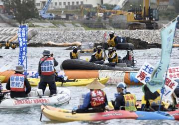 헤노코 해상서 이전 반대 시위
