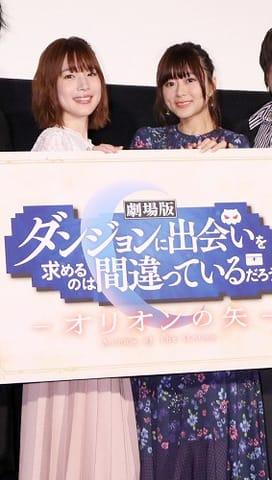 劇場版アニメ「劇場版 ダンジョンに出会いを求めるのは間違っているだろうか-オリオンの矢-」の公開初週舞台あいさつに登場した内田真礼さん(左)と水瀬いのりさん