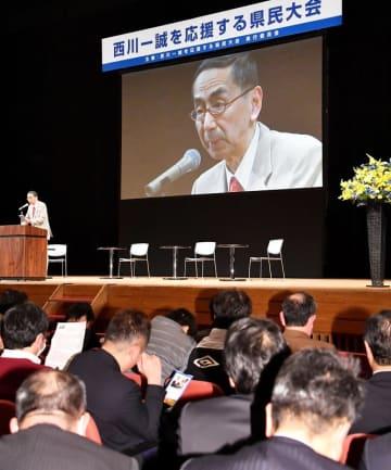 4期15年余りの実績を強調する西川一誠氏=2月15日、福井県福井市のフェニックス・プラザ