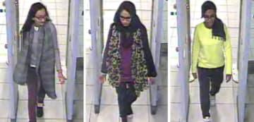 ロンドン警視庁が公開したシャミマ・ベグムさん(中央)ら3人の画像=2015年2月、英ガトウィック空港(ロンドン警視庁提供、AP=共同)