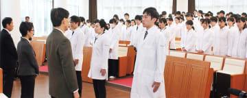 薬剤師の道へ決意新たに 横浜薬科大で白衣授与式
