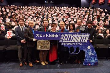 「劇場版シティーハンター」大ヒット御礼舞台挨拶 神谷明、親子三代に支持される声優へ「もうちょっと頑張らないと」と笑顔