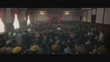 大震災直後の朝鮮人虐殺事件を描いた実録映画!! 法廷で愛を叫んだ恋人たち『金子文子と朴烈』