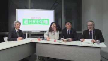 「能勢伸之の週刊安全保障」(2月16日配信) その4