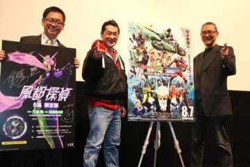 「平成仮面ライダー映画リバイバル上映会イベント」に登場した(左から)塚田英明プロデューサー、坂本浩一監督、三条陸さん