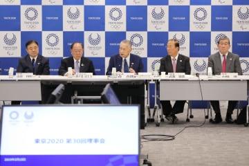 2020年東京五輪·パラ組織委、第30回理事会開催