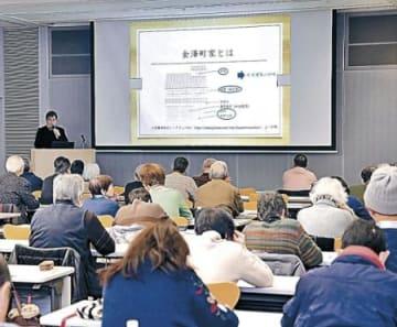 構造に優れ、地震に強く 金大・村田助教、金澤町家の特徴語る