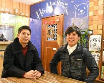 古アパートを共有空間に リノベーションで街づくり [福岡県]