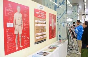 博多駅に「金栗四三」登場 人物像などパネルで紹介 17日までイベント [福岡県]