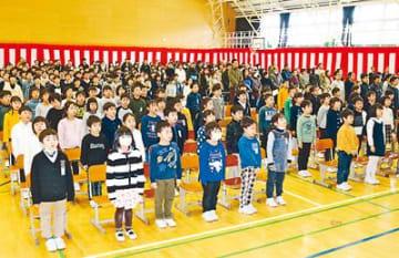146回目「誕生日」祝う 伏木小で創校記念式