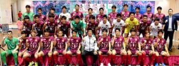 「沖縄の誇り胸に」 FC琉球 選手らJ2での活躍誓う