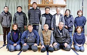 会津いなわしろ見祢集落・結乃村など5団体 豊かなむらづくり顕彰