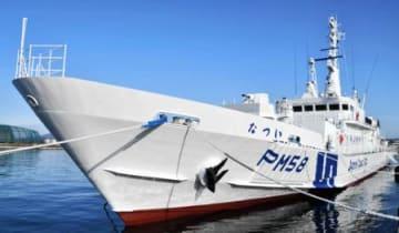 新型なつい入港 巡視船、任務開始 小名浜